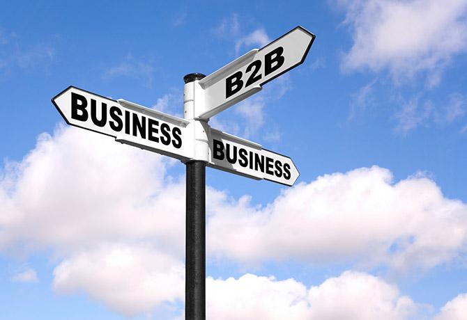 استخراج ویژگیهای کیفی نرم افزارهای تجارت الکترونیکی بنگاه با بنگاه (B2B)