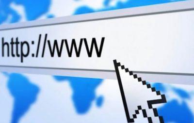 دامنه-اینترنتی