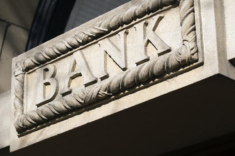سرمایهگذاری کلان بانکهای آمریکایی در حوزه تحول دیجیتال